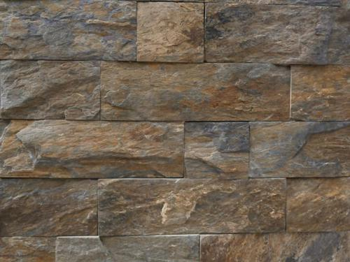 kamień elewacyjny cięty czterostronnie